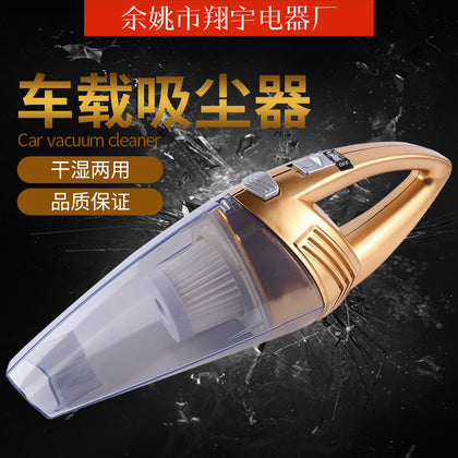 Car insurance gift car home dual-use wireless handheld vacuum cleaner rechargeable wet and dry car vacuum cleaner