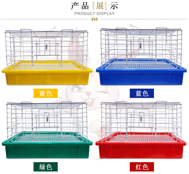 Large, medium and small blue basin leak-proof urine scorpion cage Dutch pig cage export rabbit cage factory direct pet cage