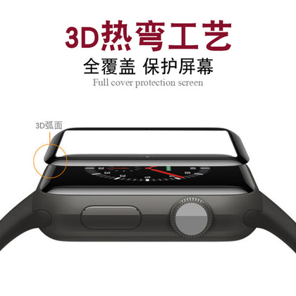Apple Watch tempered glass iWatch234 all-inclusive screen protector HD 3D curved tempered glass 42 / 44mm