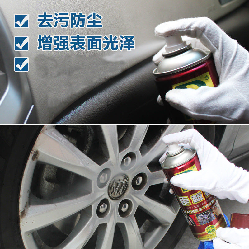 Botny watch board wax car decontamination dust board wax / spray wax car meter wax tire polish