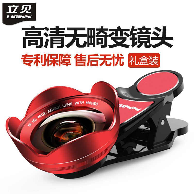 Seeing L-630 HD 5K wide-angle macro mobile phone lens External polarizing lens star mirror vibrating lens