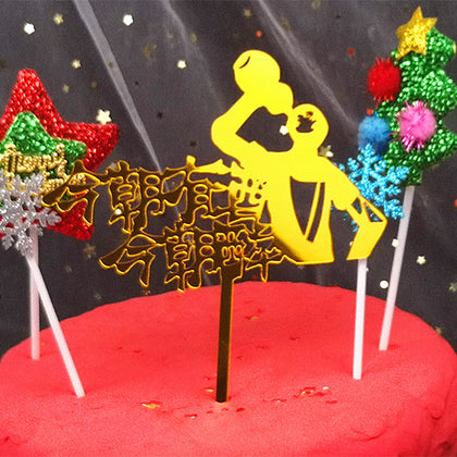 Cross-border baking decoration Christmas dressing Birthday cake flagging Cake card small star Acrylic flag