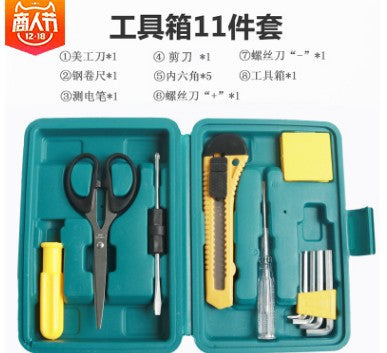 Factory Direct Portable 11-piece Car Toolbox Multifunctional Household Portable Tool Kit Spare Emergency Supplies