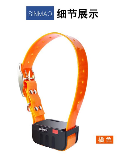 Sinmao star spear hunting dog positioning tracker cattle and sheep waterproof GPS tracker Beidou hound anti-lost tracker