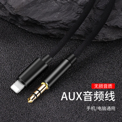 Applicable iPhone7 Car AUX Adapter Cable Lightning to 3.5 Male Audio Cable 2 in 1 Audio