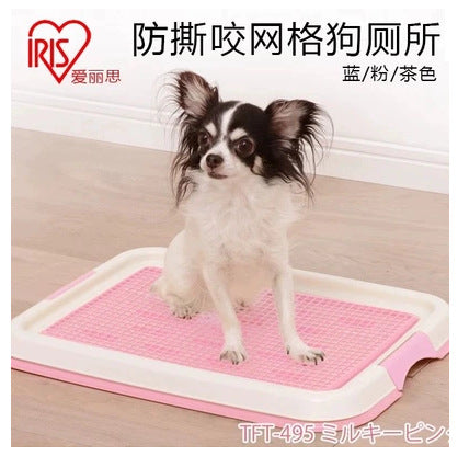 Easy Pet Alice Pet with Grid Dog Toilet TFT495