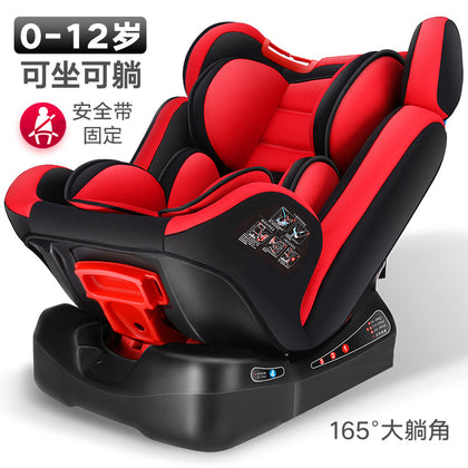 A generation of sitting and lying adjustable child car seat 0-12 years old comfortable 9 months can be equipped with i