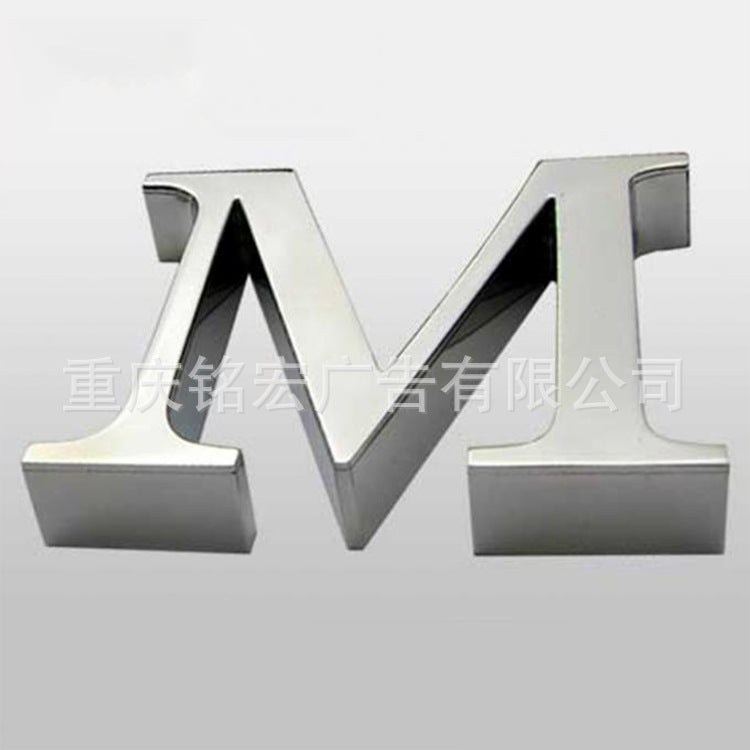 Factory shop boutique stainless steel word precision word stainless steel luminous word building top word exposed luminous word door signboard