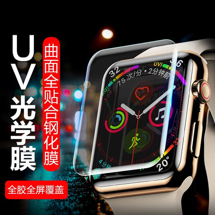 Applicable to Apple Watch 4th generation UV liquid full plastic curved tempered glass APPLE Watch44 / 42 / 40mm