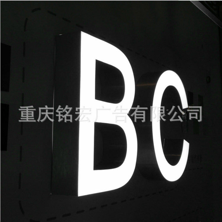 LED advertising door sign production and installation factory direct boundless word mini word resin word