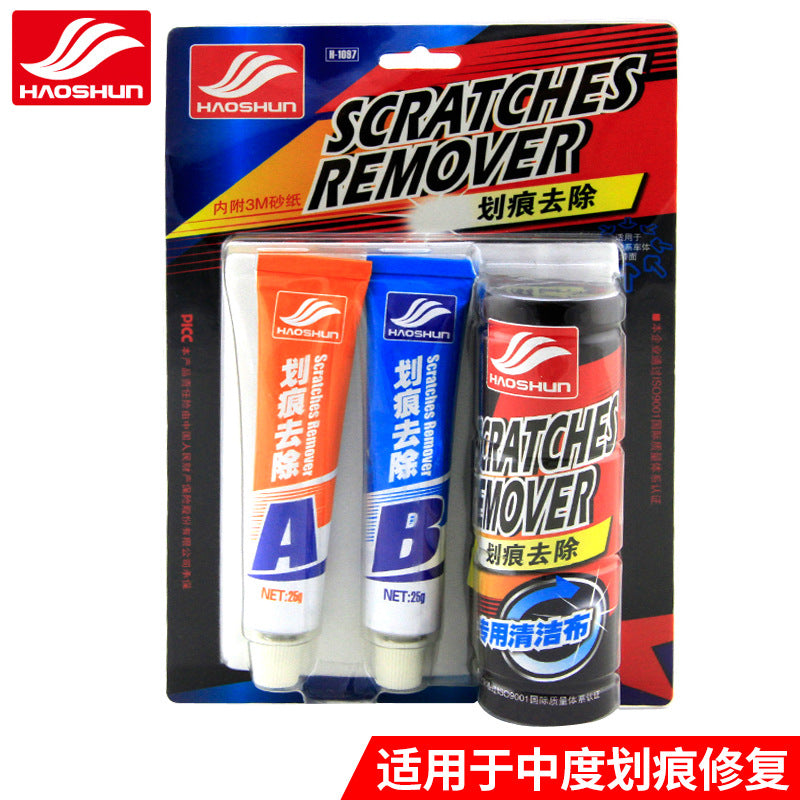Good smooth scratch car car scratch repair car paint repair scratch removal car supplies polishing wax factory direct