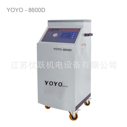 Greens You Yue computer automatic gearbox oil replacement cleaning equipment gear system cleaning automatic cleaning