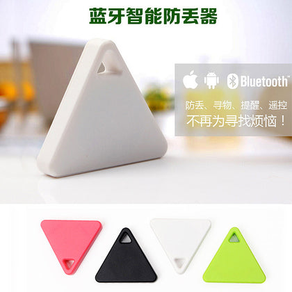 Bluetooth 4.2 two-way intelligent anti-lost device Yi Zhaowei program custom anti-lost key chain triangle anti-lost device