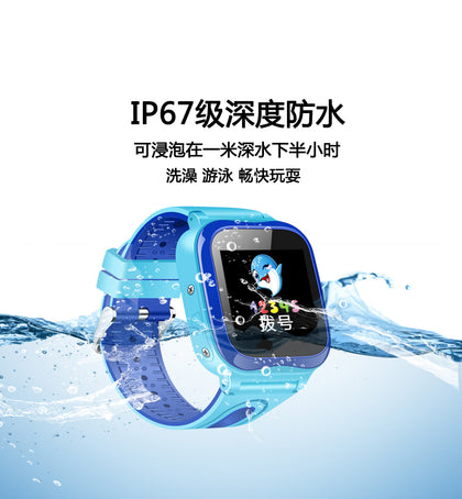 LD-2C Telecom CDMA Smart Wearable Direct Dialing Talkback Waterproof Children's Student Phone Watch