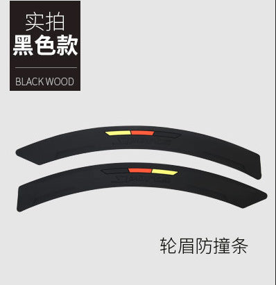 Car anti-collision strip silicone modified wheel eyebrow stickers scratch-resistant widening protection stickers decorative strip factory direct