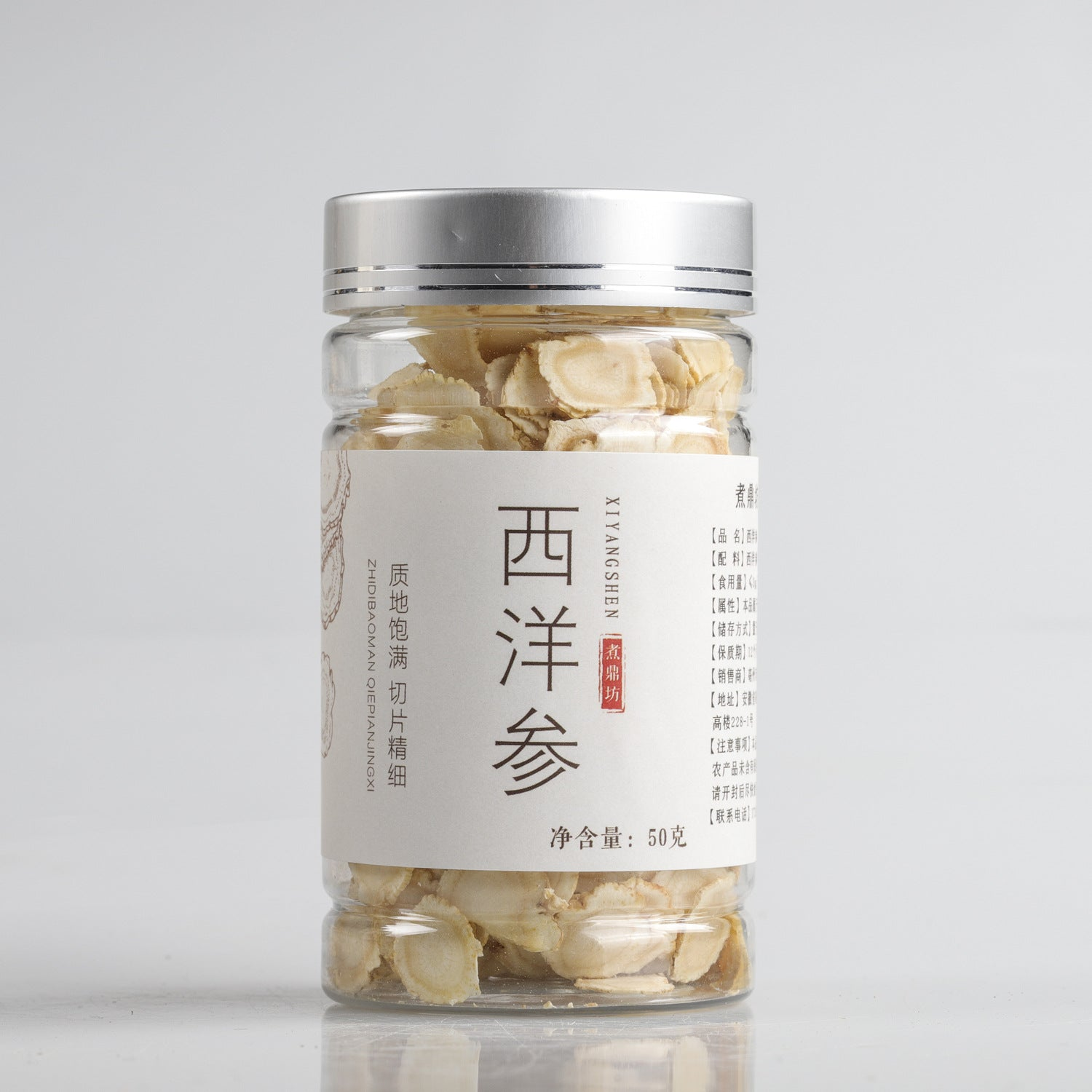 Cooking Dingfang American ginseng Ginseng tablets containing tablets bottled tablets 12mm50g OEM custom American ginseng slices