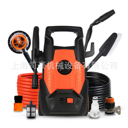 Shanghai High pressure cleaner electric 220V car beauty 303B cleaning machine commercial washing household car washing machine