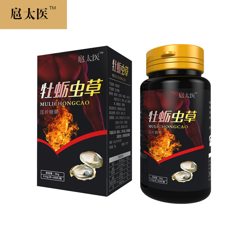 Oyster Cordyceps Tablets Ginseng Deer Whale Cordyceps Tonic Male kidney tablets Wholesale Cordyceps