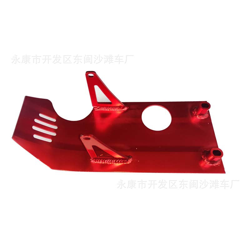Off-road motorcycle modification 110-125 Kawasaki Eagle Apollo engine shield aluminum alloy bottom plate support