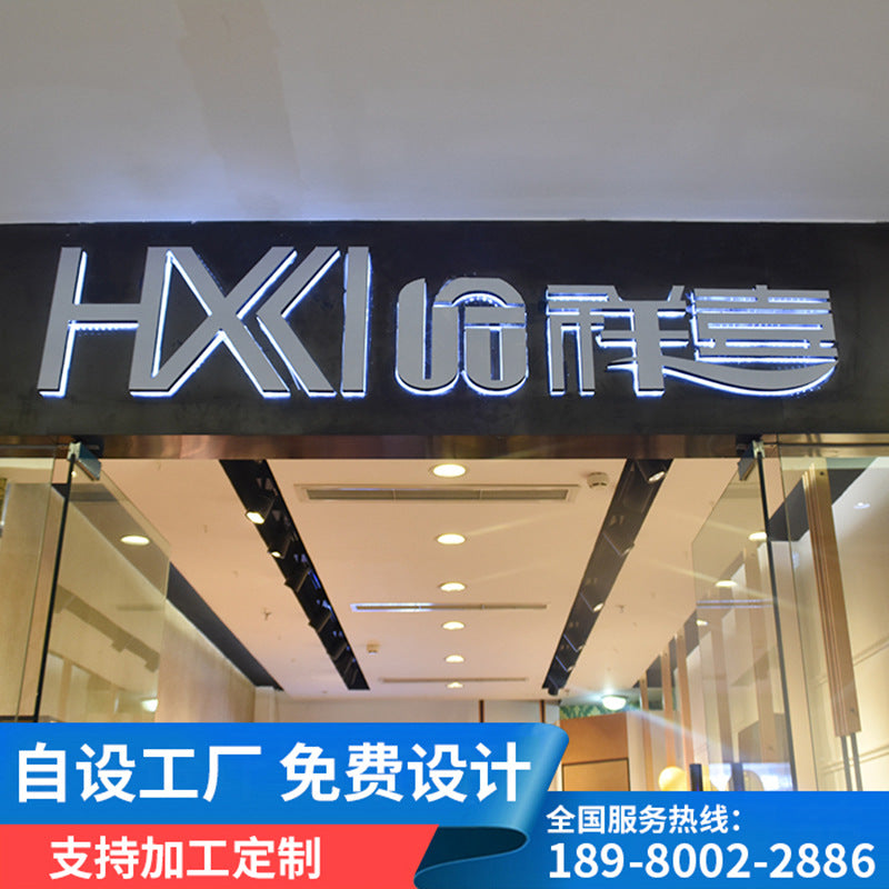 Stainless steel edging mini light word custom advertising sign door back light word LED resin acrylic