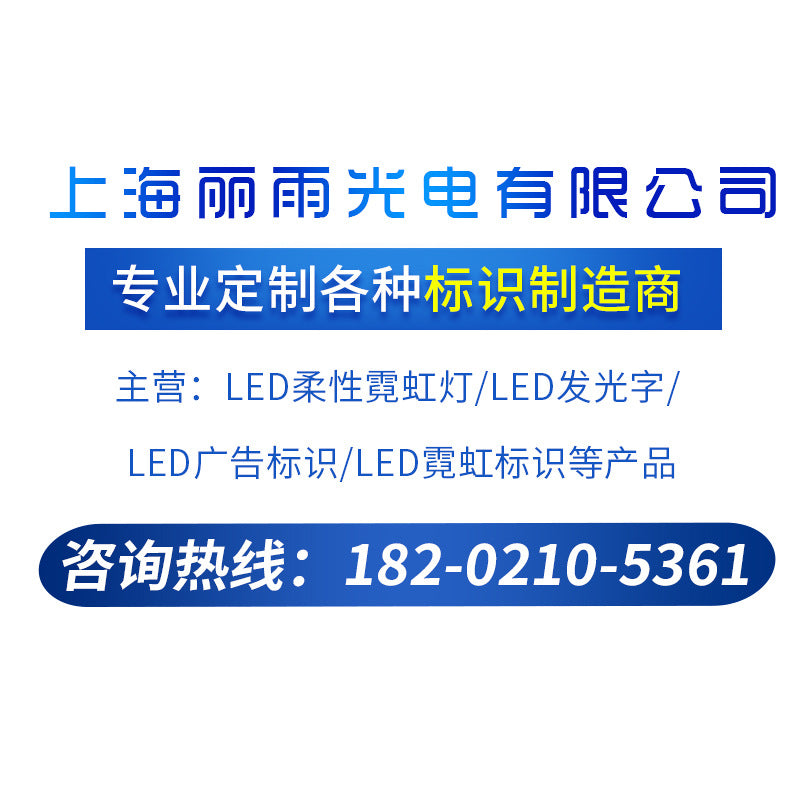 Led neon signboards lighting billboards corporate community indicator logo custom neon billboards