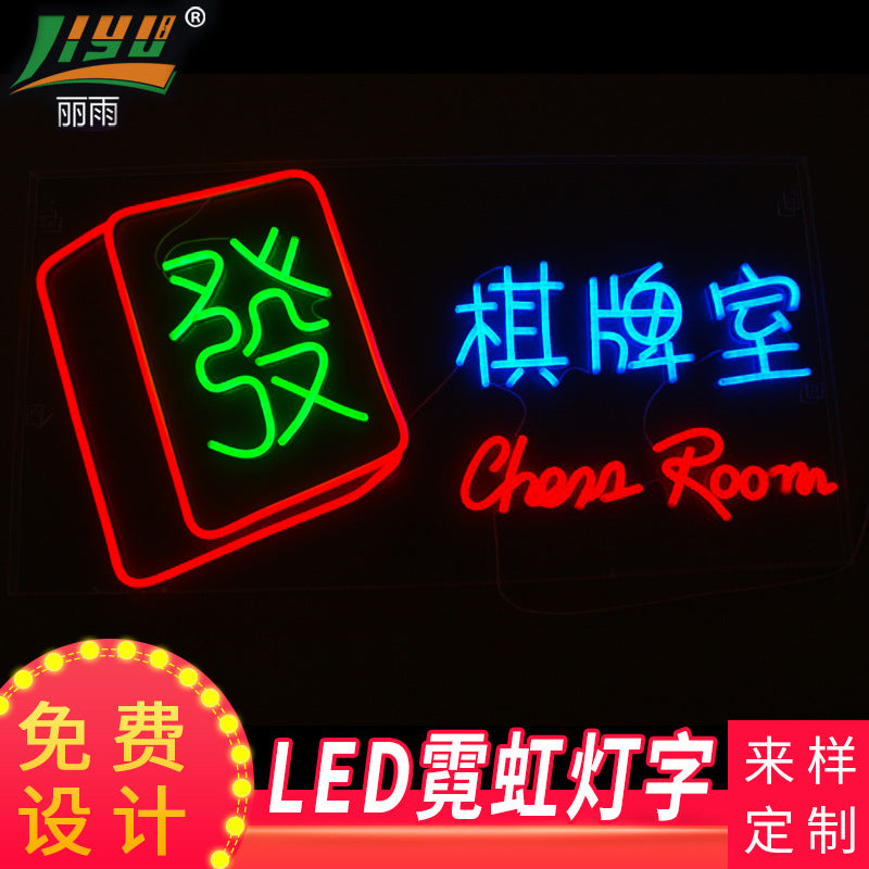 Neon Billboard Glowing Word Chess Room Signboard Customizing Restaurant Guide Illuminated Signage Neon Sign