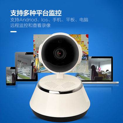 V380 wireless surveillance camera Indoor security 1080P HD webcam Mini ip camera