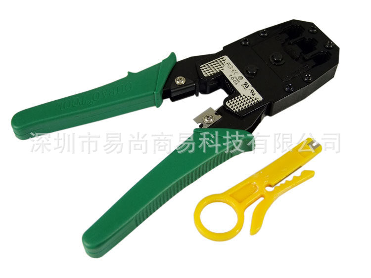 Three-purpose net clamp Network tool Network repair tool Hand tool manual pliers Hardware accessories