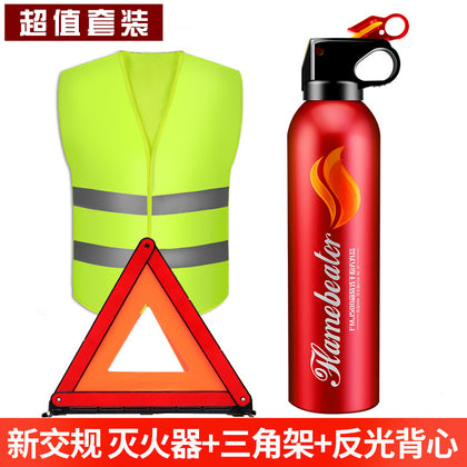 a generation of fire extinguishers