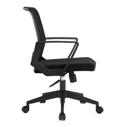 Computer Chair Home Learning Modern Simple Leisure Chair Ergonomic Chair Staff Office Chair Study Chair