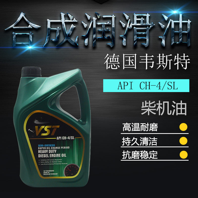 Synthetic lubricants Germany West API CH-4/SL 4L diesel engine oil