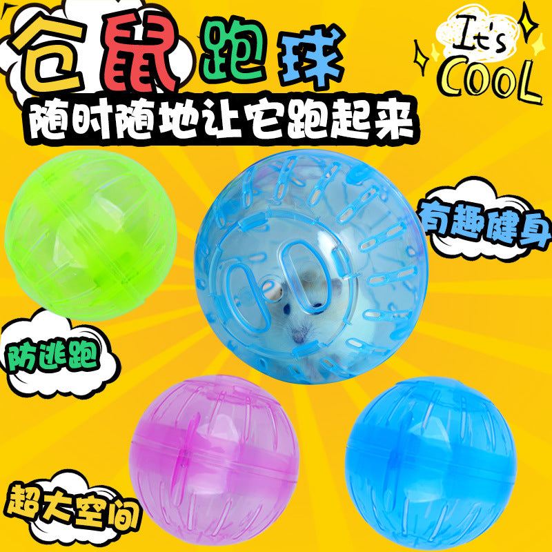 Crystal BO mini sprint ball small pet supplies hamster running ball toy ball 10cm 12cm