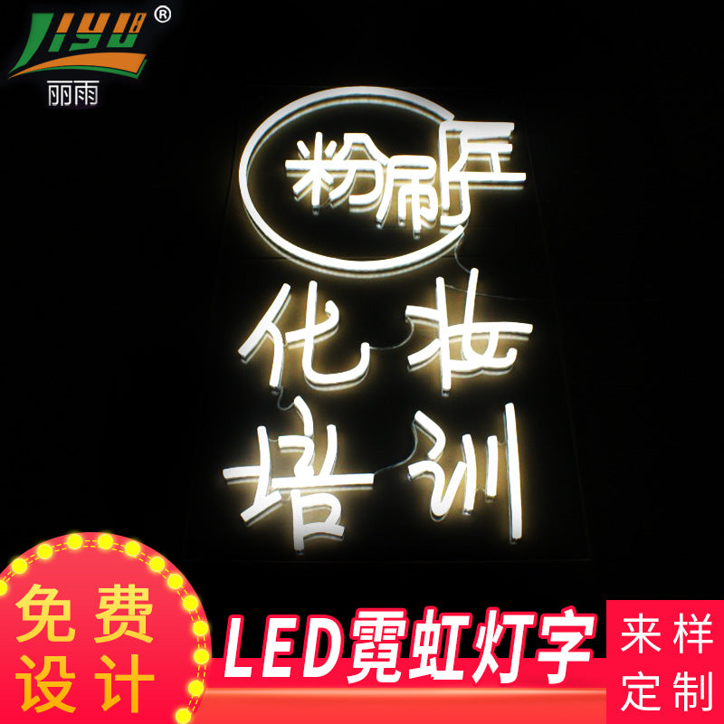 LED luminous neon logo Painter advertising sign neon sign acrylic led luminous word custom