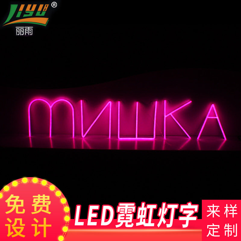 Liyu photoelectric with word cutting neon signs neon factory custom neon billboards LED neon logo