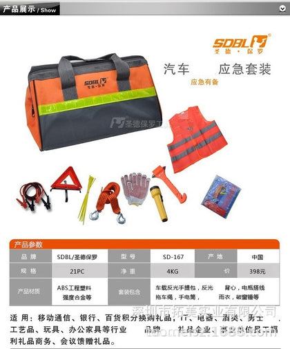 Germany St. Paul SD-167 car emergency rescue kit set with escape hammer reflective triangle