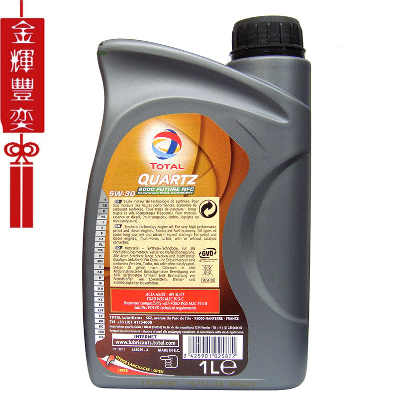 Total motor oil France imported fast 9000 fully synthetic 5W-30 1 liter automotive lubricant