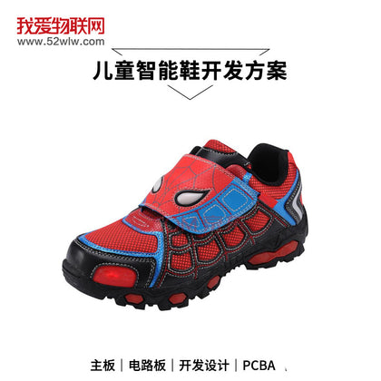 2019 smart children's shoes wearable smart physiotherapy shoes development program running heart rate health monitoring APP