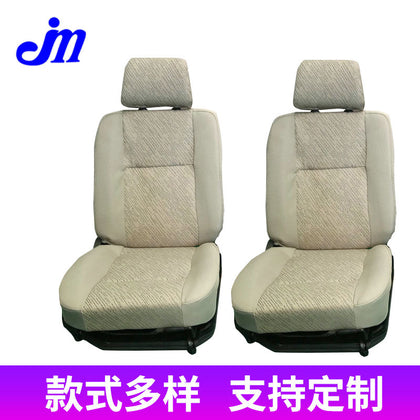 Manufacturers supply car seat wholesale various seats car exhibition chair car seat display chair customization