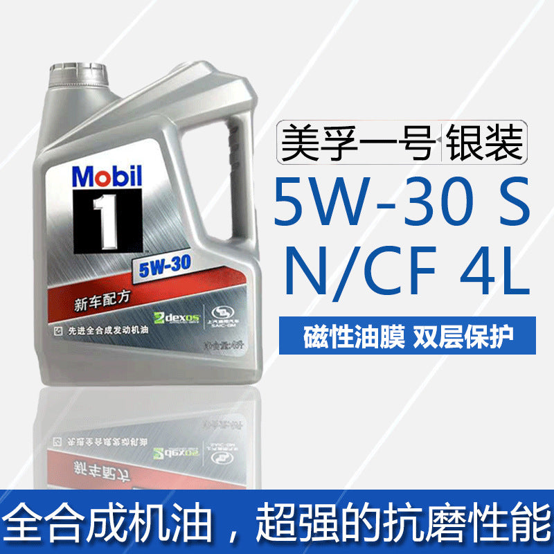 Meifu No.1 Silver Pack No.1 Fully Synthetic Motor Oil 5W-30 SN Grade Automotive Engine Lubricant 4L