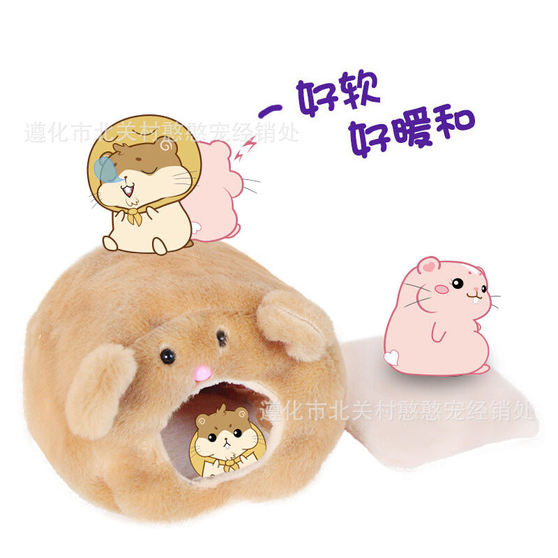 Hamster cotton nest small pet nest sleeping bag thick plush golden silk bear wolf chinchillas cute bear baby winter warm sleeping room