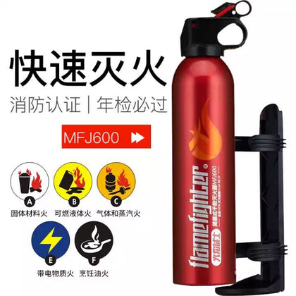 Car dry powder fire extinguisher home multi-function small portable portable annual inspection shop factory fire equipment wholesale