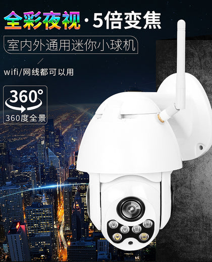 Surveillance camera HD night vision network wireless wifi mobile phone remote ball machine monitor set home outdoor