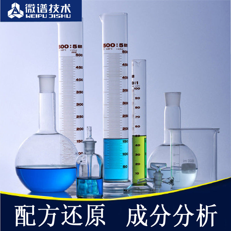 Oil additive formula analysis proportional reduction oil composite additive product improvement
