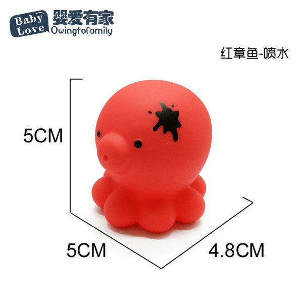 Factory direct PVC environmentally friendly silicone cartoon animal bath play water spray toy summer bathroom soft plastic toy