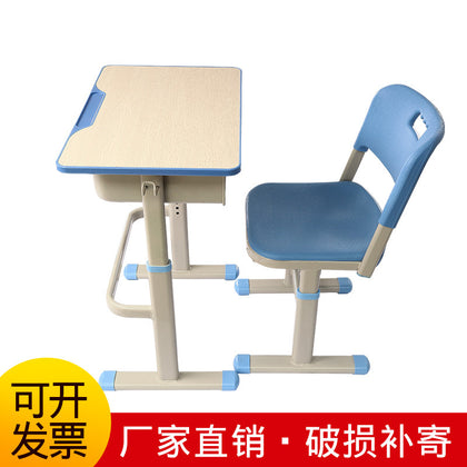 School desks and chairs Training desks and chairs School desks and chairs Kindergarten desks and chairs