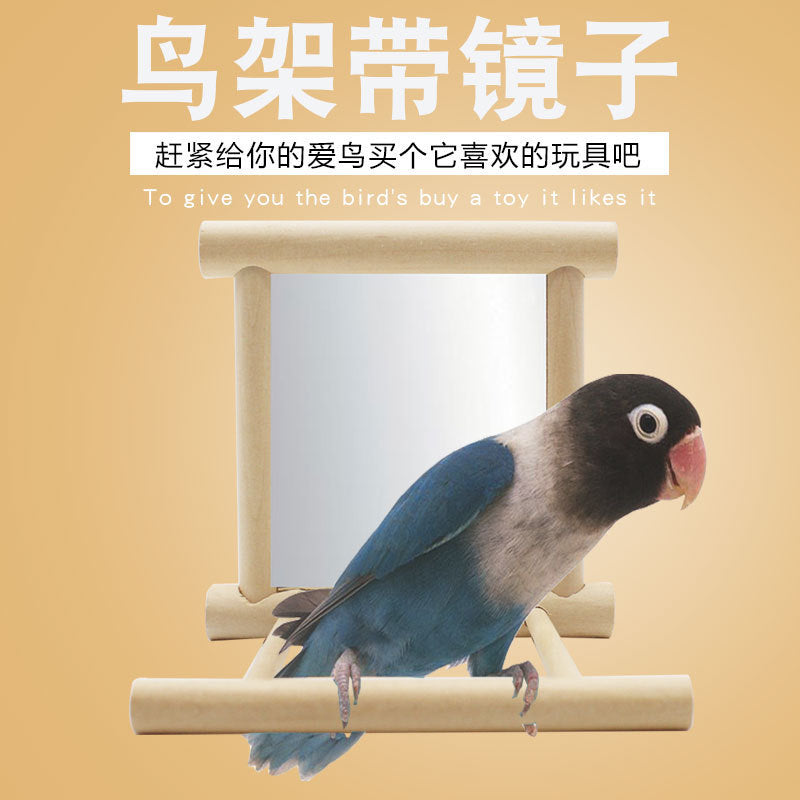 Bird cage accessories parrot starling toy mirror tiger skin peony puzzle parrot can hang solid wood standing bar bird toy