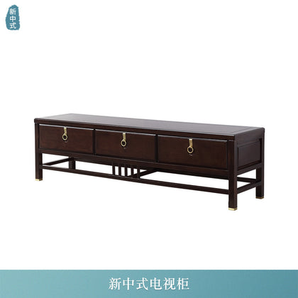 New Chinese TV cabinet【Solid wood + metal handle】