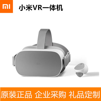 Applicable to millet VR machine head-mounted game console HD smart VR glasses 32G/64G white