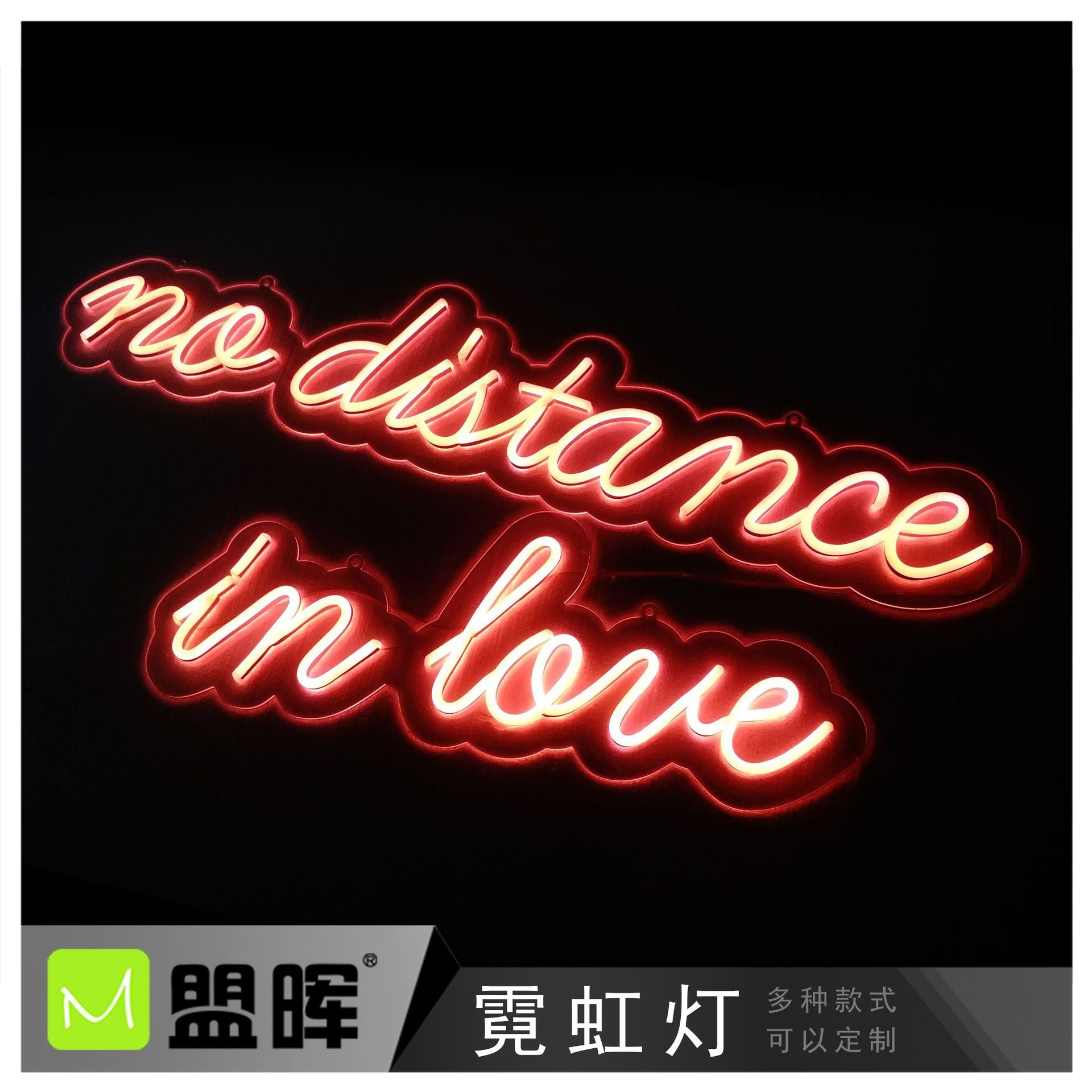 Neon signboard cartoon pattern led light shape chain store/clothing store lighting image wall customization