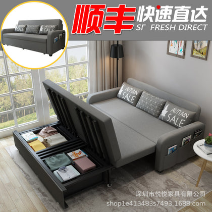 Folding sofa bed living room double 1.8 m 1.5 m storage study small apartment dual purpose simple modern